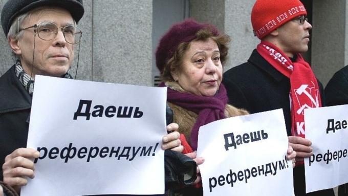 ЦИК получила документы о возможном референдуме по пенсионному возрасту [В России]