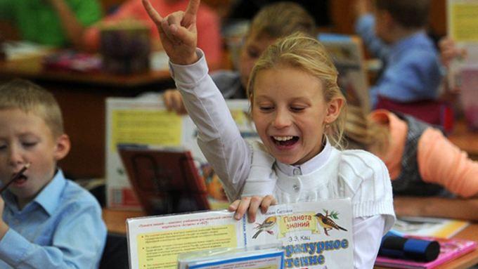 Госдума обсудит право детей из многодетных семей учиться в одной школе 96