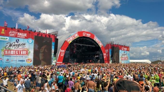 На «Нашествии» выступят 150 музыкальных групп