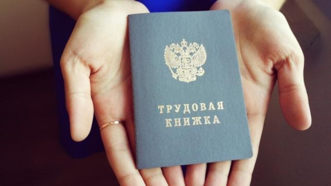 Русские деловые люди хотят увольнять заутрату доверия