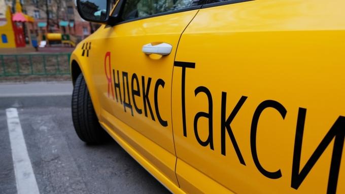«Яндекс.Такси» купит сервис, облегчающий работу собственников таксопарков