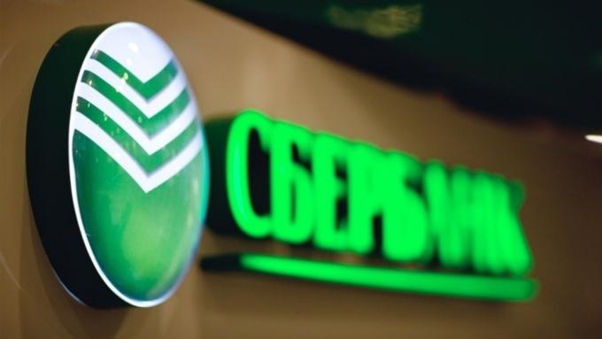Сберегательный банк ожидает суд заиспользование личных данных врекламе