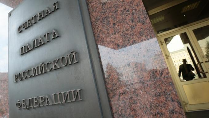 Счетная палата отыскала системные недоработки настройках Северного Кавказа