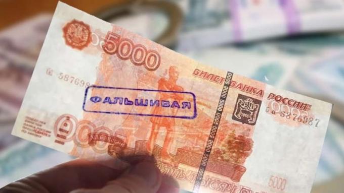 В кассу попала фальшивая купюра россия