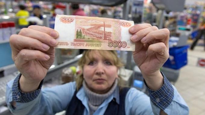 Падение настоящих доходов граждан России ускорилось до1,5%