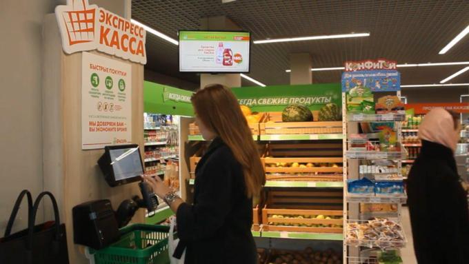 Плати живи алтайская сеть Мария-Ра захватывает рынок продуктового ритейла Новосибирске