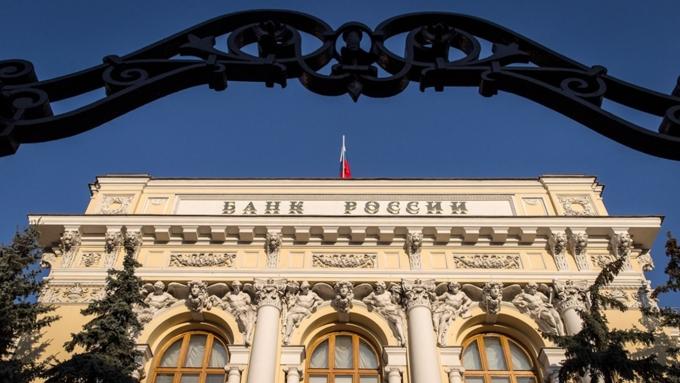 ЦБ РФ отозвал лицензии у Донхлеббанка и Руссобанка