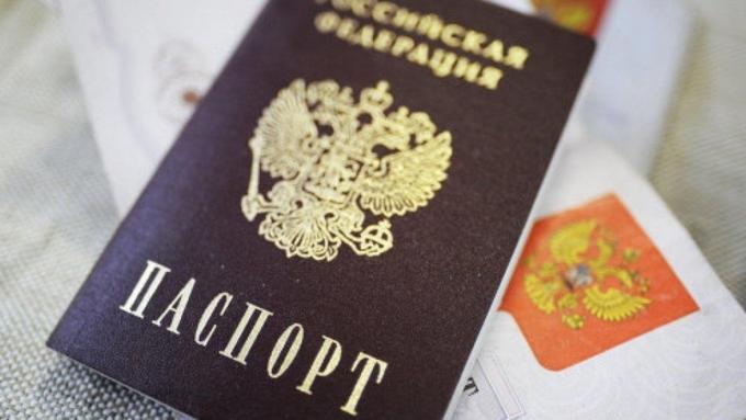 ВМВД посоветовали уточнить, когда паспорт считается недействительным