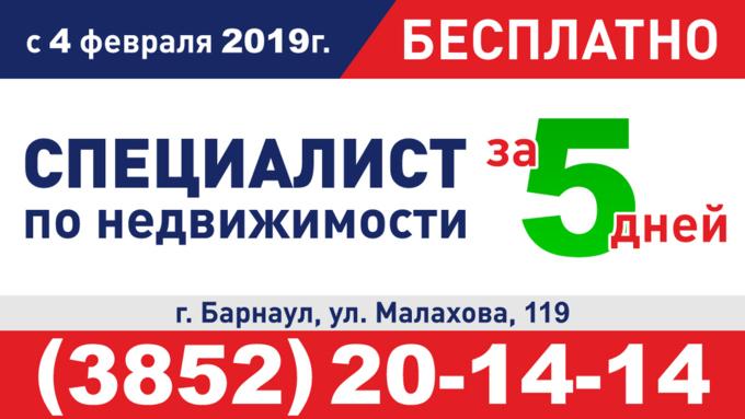 бесплатные юридические консультации по кредиту барнаул
