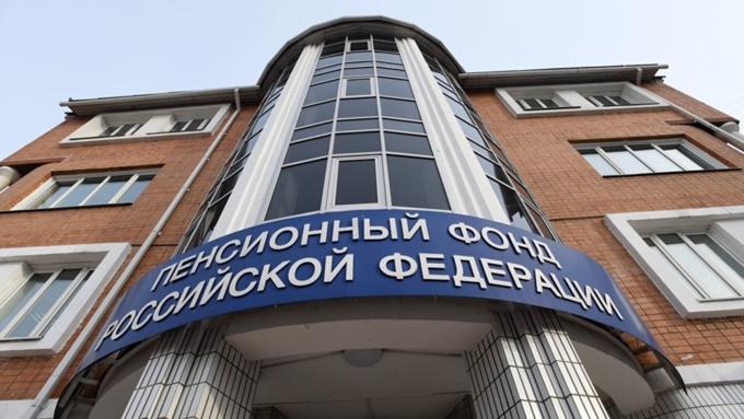 В РФ хотят увеличить число получателей двойной пенсии