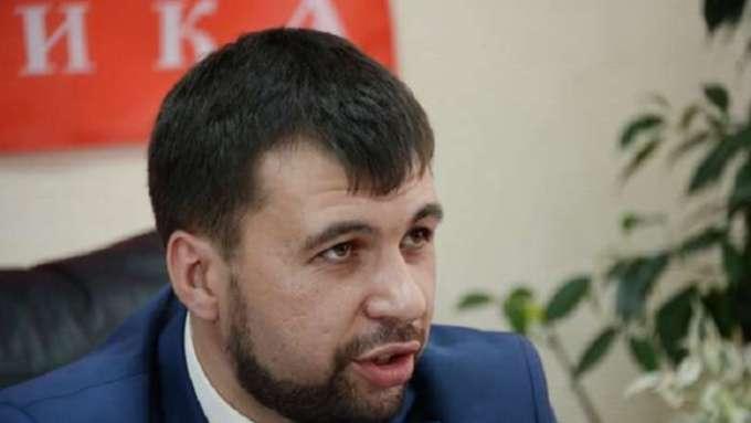 Пушилин объявил обактивном движении Донбасса всторону РФ