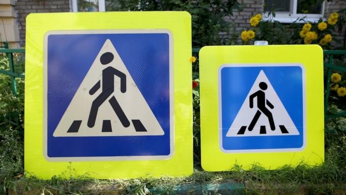 С 1 мая в городах разрешается устанавливать дорожные знаки уменьшенного размера / Фото: драйв77.рф
