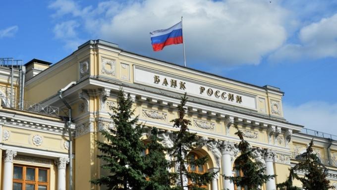 Жители России в2015г. ощутили рост зарплат— Центробанк