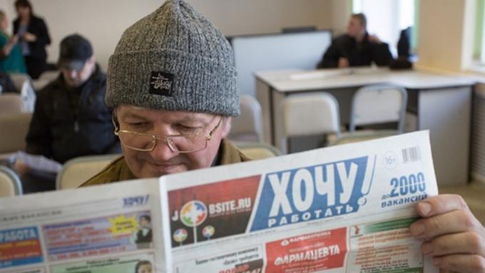 Переход на 4-дневную рабочую неделю не устраивает 48% опрошенных / Фото: sovsakh.news