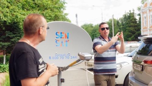 спутниковый интернет барнаул
