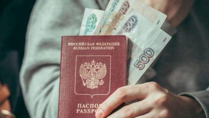 Взять кредит по паспорту хотите оформить мгновенный займ на карту