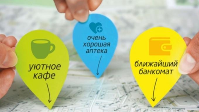 РБК: Сбербанк ведет переговоры о покупке 2ГИС
