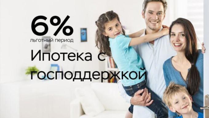 сбербанк ипотека отзывы клиентов москва