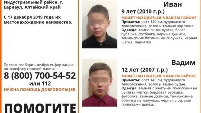 Двух подростков ищут на Алтае