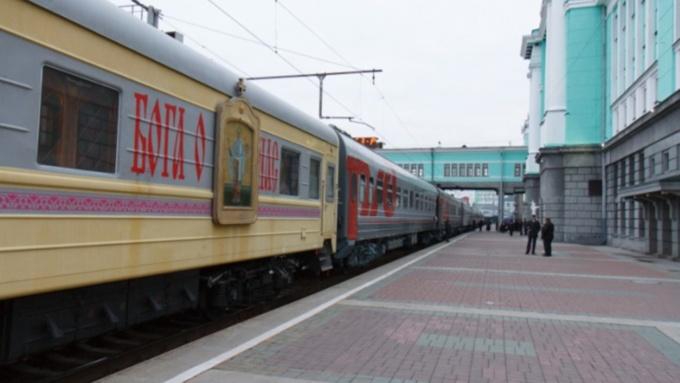 """""""Духовный"""" поезд будет неделю ездить по Новосибирской области"""