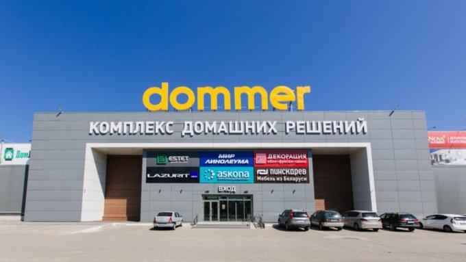 """От отделки до газификации. В Барнауле пройдёт выставка-ярмарка """"Алтайстрой-Барнаул – 2021"""""""