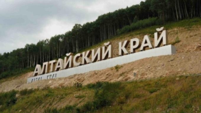 Алтайский край оказался в нижней части рейтинга регионов по качеству жизни