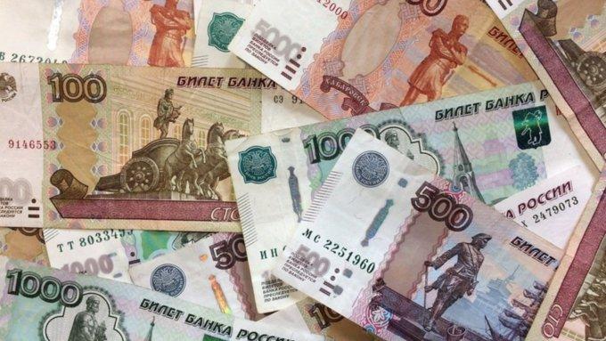 Реальный размер зарплаты в России вырос