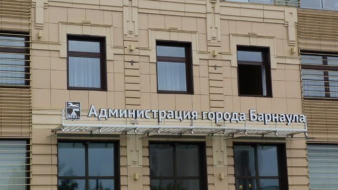 Барнаул получит грант за эффективное местное самоуправление