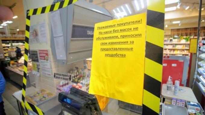 Власти Алтайского края обсудят введение новых антиковидных мер