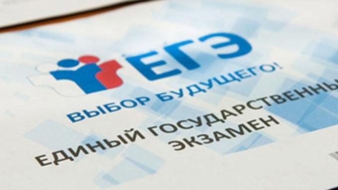 11 человек в Алтайском крае сдали ЕГЭ на 100 баллов