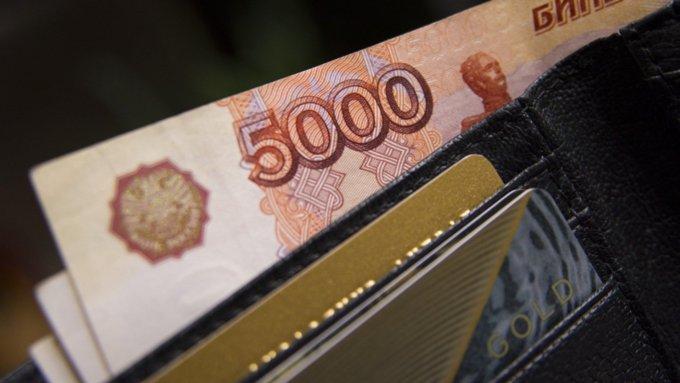 Курс доллара опустился до четырёхнедельного минимума