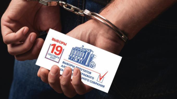 Грехи прошлого. Кто из кандидатов в Алтайское Заксобрание имел судимость