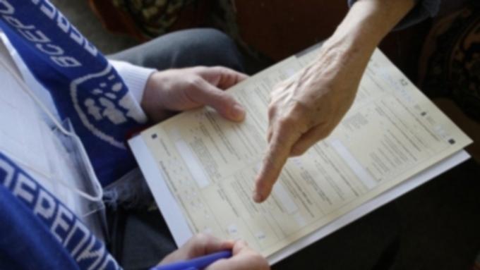Алтайкрайстат объявил набор переписчиков для Всероссийской переписи населения