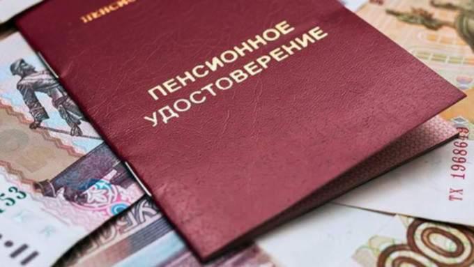 В Счётной палате назвали число пенсионеров в России