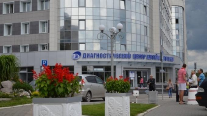Объявлен конкурс на замещение должности главврача Диагностического центра