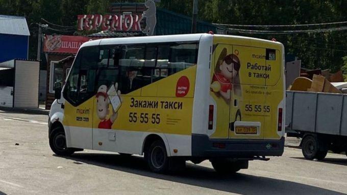 Убирай или плати. В Барнауле водитель не высадил школьника, которого вырвало в маршрутке