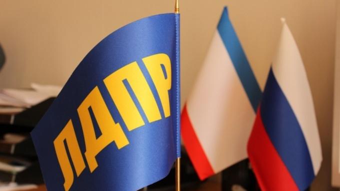 Алтайские либерал-демократы представили свою партийную предвыборную программу