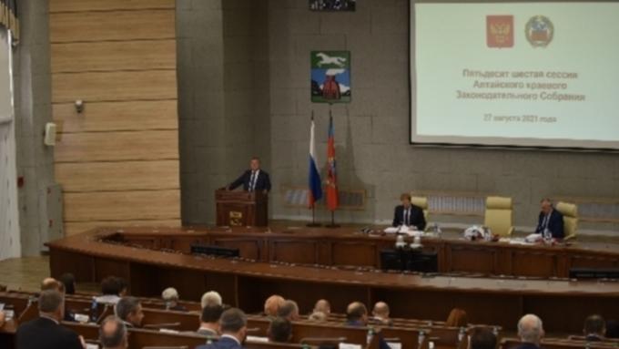 Первая сессия АКЗС нового созыва пройдёт 7 октября