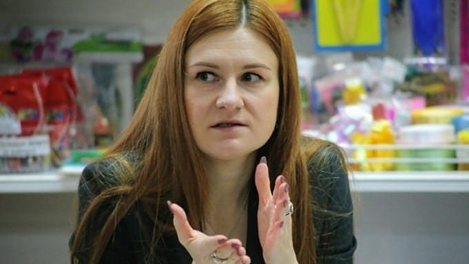 """""""Алтайская шпионка"""" Мария Бутина получила мандат в Госдуму от главы Кировской области"""