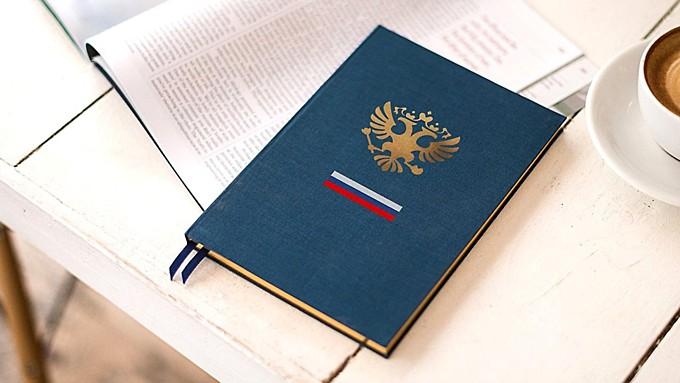 """Губернаторское обнуление. Новая Госдума примет закон от """"создателей Конституции"""""""
