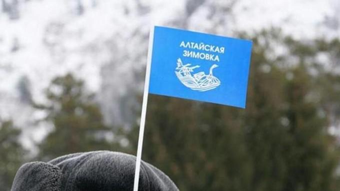 """""""Алтайская зимовка"""", несмотря на коронавирус, пройдёт в очном формате на новом месте"""