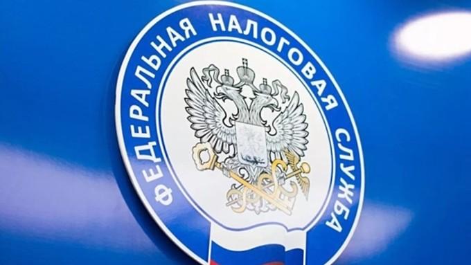 В ФНС объяснили изменение сумм в налоговых квитанциях жителей Алтайского края