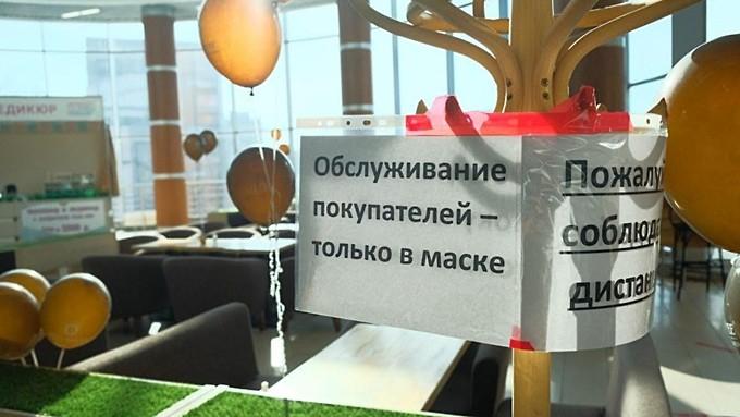 Стрельба по воробьям. Как бизнес Барнаула готовится к QR-кодам и новым ковид-ограничениям