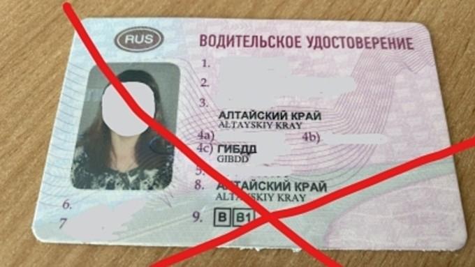 """Жительница Барнаула """"заплатила"""" 100 тысяч мошеннику за авто-права и сама попала под суд"""