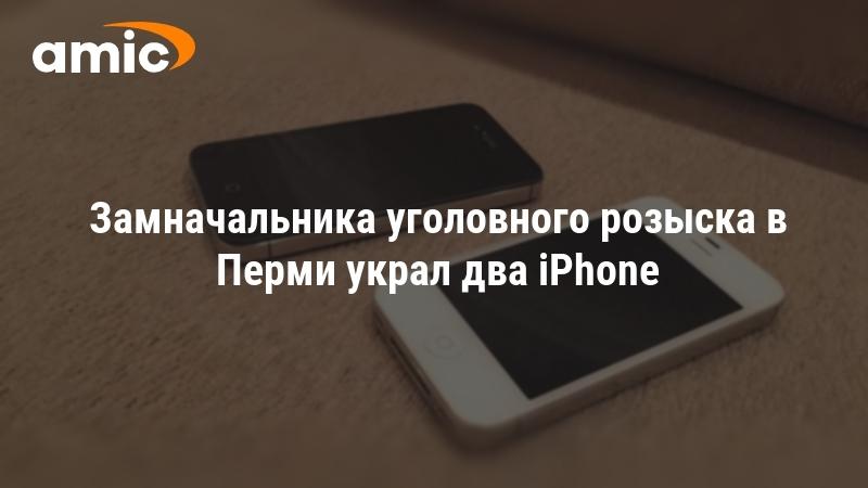 Как сделать украденный айфон своим