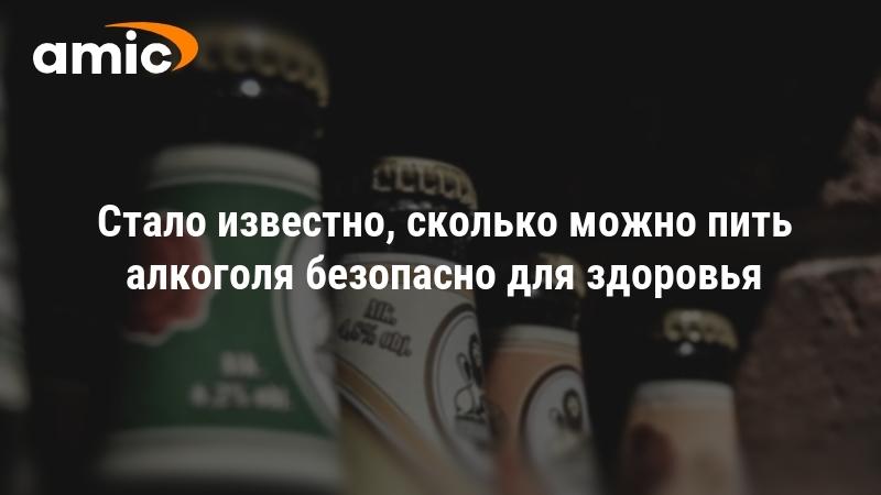 Пить 3 раза в неделю это алкоголизм