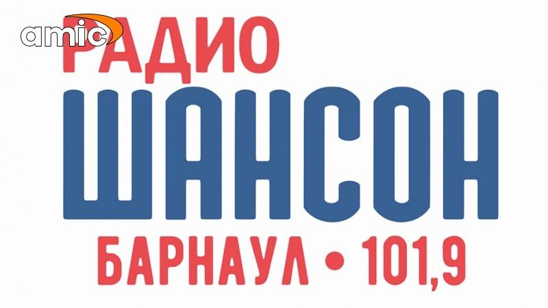 термобельем пользовались песни на радио шансон украина сегодня производителя многофункционального