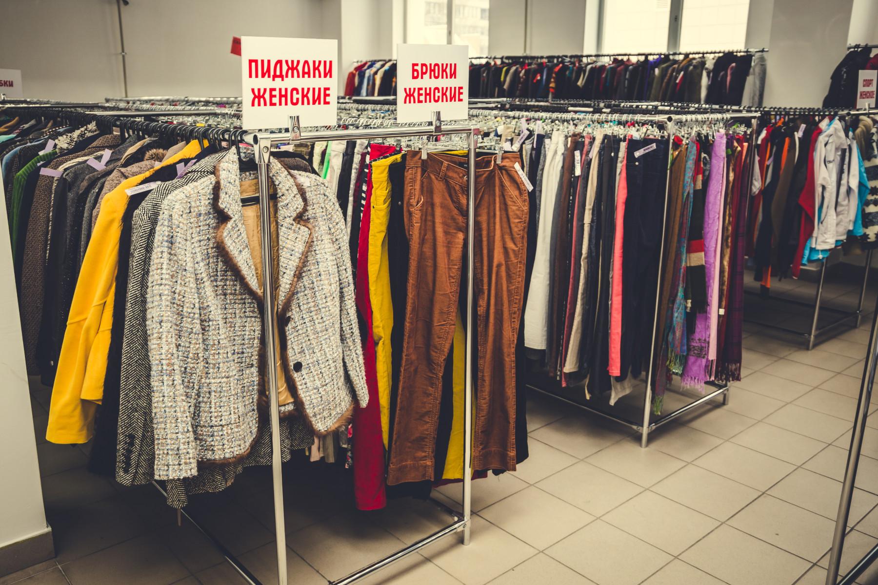 Зачем переплачивать  По очень низким ценам можно одеваться