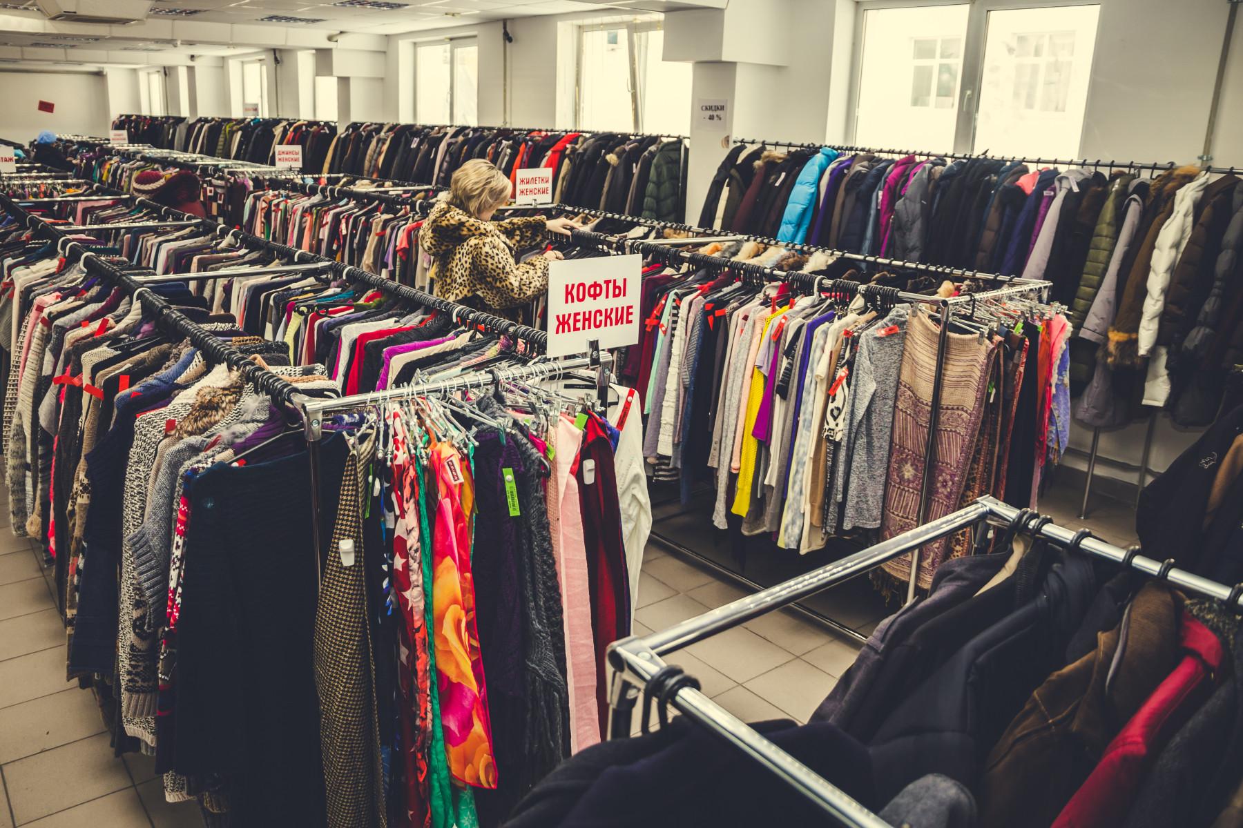 9743f8a46 Невероятно, но больше не нужно тратить много времени (и денег!) на  изматывающие походы по магазинам в поисках нужных вариантов одежды. В одном  месте собрано ...