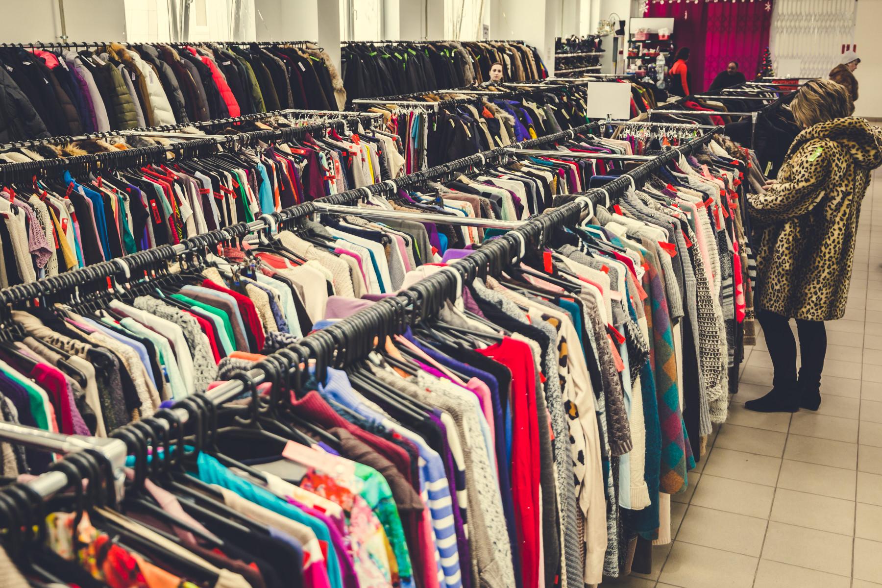 Магазины стоковой и секонд-хенд одежды